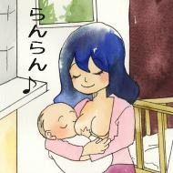 卒乳後のバストアップの鍵はコレ!乳腺発達で理想のバストに