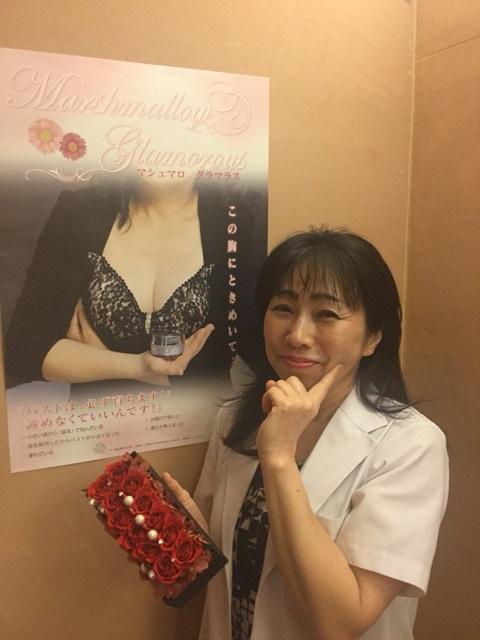 前田清香さん