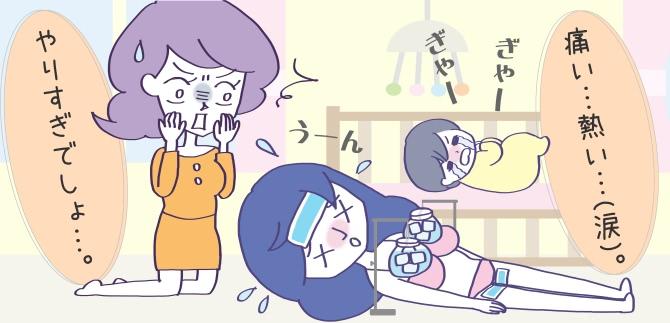 授乳期の胸の張りは乳腺炎の兆候?熱やしこりの症状が出たら注意!